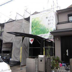 T様邸【外壁塗装】