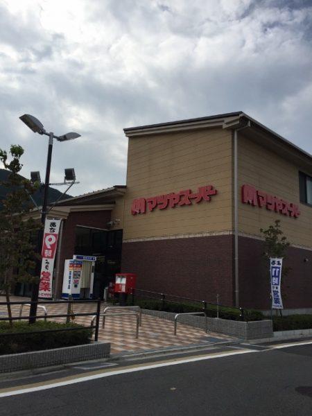9月11日(日)にマツヤスーパー大塚店にて省エネイベント開催致しました☆彡