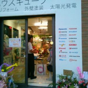 8月2日、3日 ラクト山科駅前店&山科駅前三条通店ショールーム コラボイベント開催しました!