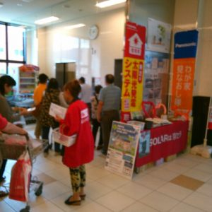 9月15日にマツヤスーパー山科三条店とハウスキューブ山科駅前三条通店とコラボイベントさせて頂きました!