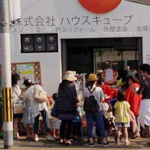5月21日(土)・22日(日)に山科駅前三条通店にてecoイベント開催しました☆