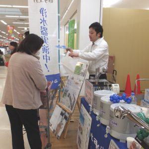 滋賀県イオン野洲店でイベント開催致しました。