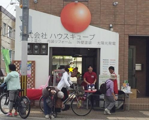 10月8日(土)・9日(日)に山科駅前三条通店にてecoイベント開催しました☆