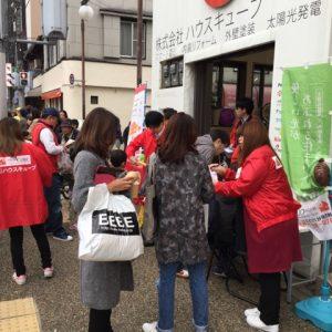 11月6日(日)に山科駅前三条通店にて省エネイベント開催しました♪