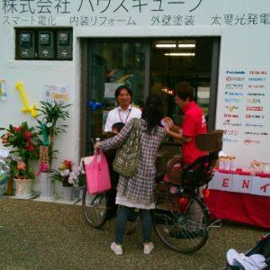 ラクト山科店と山科駅前三条通店でイベント開催致しました!