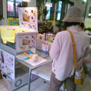 11月9日㈰ 山科商店街で『軒下バザ~ル』開催しました!