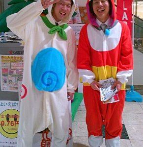 3月28日(土)・29日(日)キタオオジタウンで春休み特別企画イベントを開催致しました!