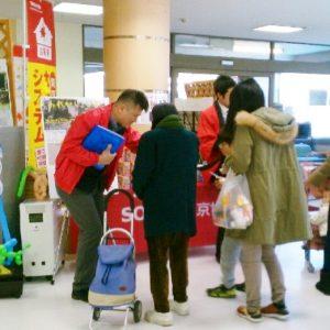 1月24日(土)、25日(日)にダイエー宝塚店にてecoイベント開催しました!