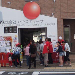 10月11日と12日に第2回山科バルフェスタに便乗しまして山科駅前三条通店でもイベント開催しました!!