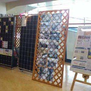 イズミヤにて太陽光発電のイベントを開催!