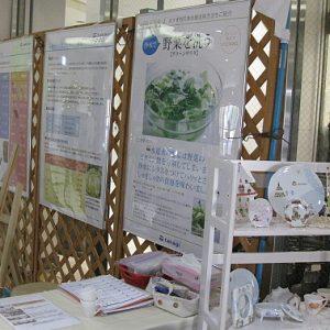 京都市北区のキタオオジタウンでイベント開催いたしました!