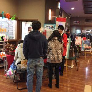 12月3日(土)に玉光湯 ひじりのねにて省エネイベント開催しました❕❕