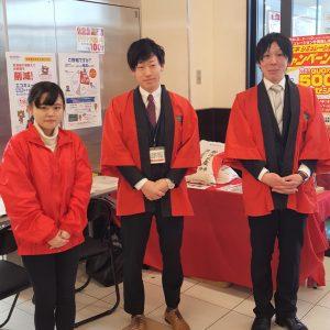 1月29日(日)にマツヤスーパー山科三条店にて省エネイベント開催しました♪