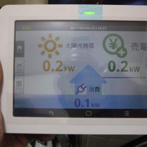 K様邸【太陽光発電システム】