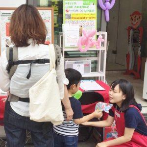 ハウスキューブ山科駅前三条通店でイベント開催しました☆彡