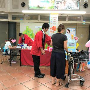 京都市すまいの創エネ・省エネ応援パビリオン第2回 北大路ビブレで開催♪