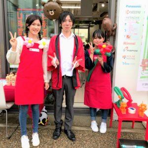10月7日(土)・8日(日)に山科駅前三条通店にて関電ガスイベント開催しました☆