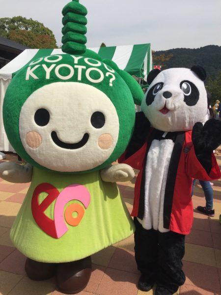京都市すまいの創エネ・省エネ応援パビリオン第3回 京都市動物園で開催♪