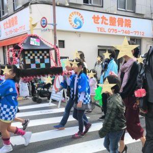 11月5日に第16回『ぐるっとふれ愛まちフェスタin山科』開催☆彡