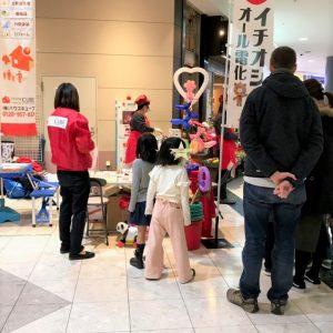 北大路ビブレにて、関西電力協賛『秋の大感謝祭』イベント開催しました🍁