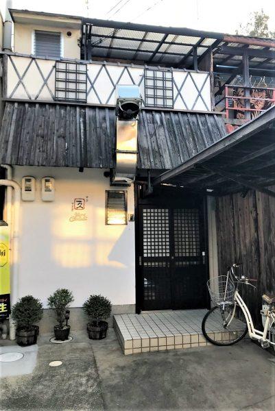 『居酒屋 一久』さん【防水改修・内装工事】