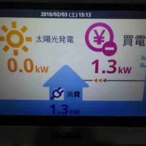 Y様邸【太陽光発電システム】