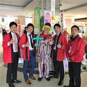 アル・プラザ宇治東店にて関西電力の『オール電化フェア』に参加させて頂きました♪