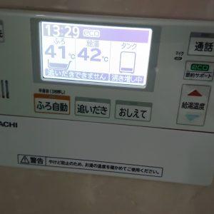 N様邸【エコキュート】