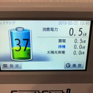 N様邸【蓄電システム・パワーコンディショナ】