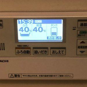 I様邸【エコキュート・ガス暖房熱源機】