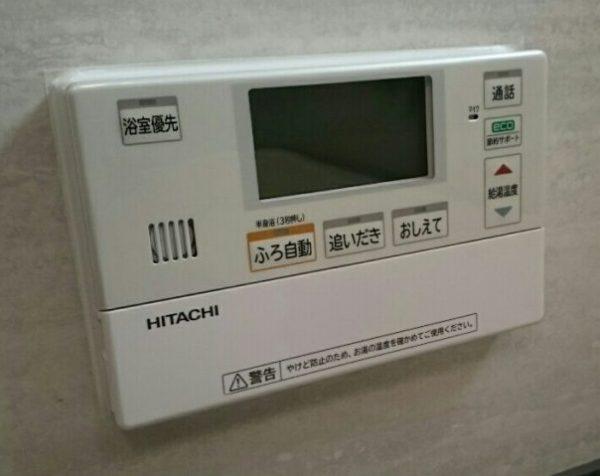 N様邸【エコキュート・ガス暖房熱源機設置工事】